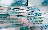 Россиянам грозят штрафы за публичное использование иностранных слов