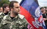 Глава ДНР просит Путина ввести российских миротворцев на Донбасс и Луганщину