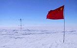 Китай видит в Арктике серьезное подспорье для своей экономики. В России этим обеспокоены