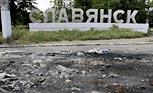 Атакуемый танками украинской армии Славянск остался без интернета и электричества