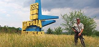Украинские военные договорились с сепаратистами о перемирии и сами прервали его