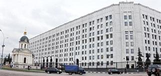 Минобороны РФ: перед крушением возле Boeing зафиксировали украинский Су-25
