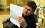 """Кадыров создал свой """"черный список"""" убийц мусульман во главе с Обамой. Их в Чечню не пустят"""
