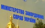 Киев просит РФ подумать об 'искалеченной жизни' россиян вместо помощи сепаратистам