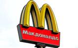 Четыре ресторана McDonald's, включая старейший в России, были закрыты в Москве