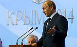 На Западе ялтинскую речь Путина сочли миролюбивой. В Госдепе - отшутились