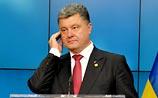 Президент Украины Порошенко распустил Верховную Раду