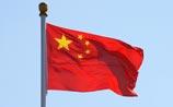 Китай отказался присоединиться к санкциям против РФ ради стабильности в регионе