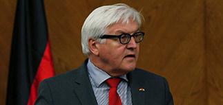 """МИД Германии рассказал о """"принципиальном согласии"""" по гуманитарной помощи Украине"""