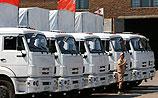 КамАЗы с российской помощью ждут проверки на границе Украины