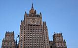 МИД РФ ждет провокаций вокруг гуманитарного конвоя России, который до сих пор не приняли