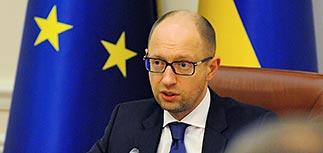 У Киева готовы санкции против РФ: одной из мер может стать запрет на транзит газа