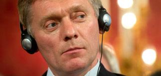 Песков опроверг введение налога с продаж: решение еще не принято