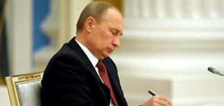 Путин подписал указ об ответных санкциях против Запада