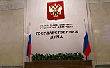 """От войны с Украиной Россию отделяет лишь """"тонкая грань"""", уверяют в Госдуме"""
