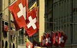 """Швейцария ввела """"настоящие"""" санкции в отношении России: пострадали 5 крупных банков"""