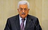 Израиль договорился с ПНА о прекращении огня, но обстрелы его территории не прекратились