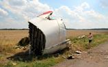 Немецкие детективы предлагают 30 млн долларов за данные о рухнувшем на Донбассе Boeing