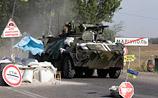 В преддверии возможного прекращения огня Мариуполь штурмуют сепаратисты