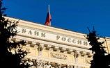 """Банк России готовит """"стрессовый сценарий"""" на случай падения цен на нефть"""