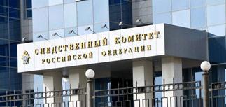 СК РФ возбудил дело о геноциде русскоязычного населения на Украине