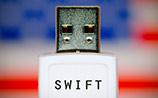 В SWIFT возмущены рекомендацией Европарламента отключить Россию от системы
