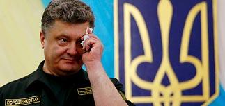 Порошенко назвал два условия разрешения конфликта на Донбассе