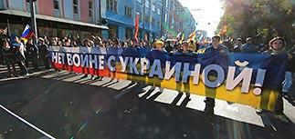 """Марш мира"" в Москве: ХРОНИКА"