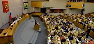 Резонансный закон об иностранной доле в СМИ Госдума может одобрить до конца недели