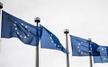 В Евросоюзе решили не отменять санкции против России