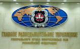 """""""Удар по ГРУ"""": в Польше арестовали двух """"российских шпионов"""""""