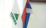 Инвесторы ЮКОСа будут добиваться конфискации имущества РФ в Европе и США