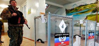 На выборах в ДНР озвучили первые данные экзит-поллов