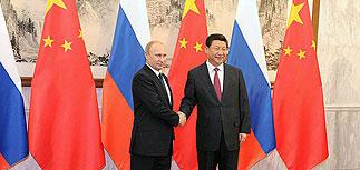 """Москва и Пекин договорились о поставках российского газа по """"западному маршруту"""""""