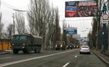 В НАТО признали наличие российских танков на Украине, а в РФ запросили доказательств