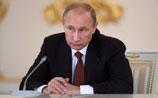 Путин предложил смягчить наказание взяточникам: многие не могут уплатить огромные штрафы