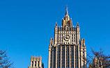 Российский МИД упрекнул НАТО в необъективности из-за сообщений по Украине