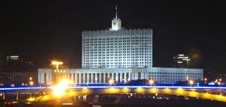 Медведев подписал скидку на газ для Украины