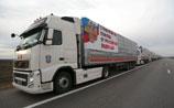 Украина оформит очередной гуманитарный конвой из России. Колонна готова