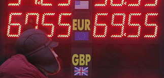 Рубль падает все ниже на фоне заявлений ЦБ и Бастрыкина