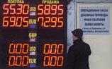 """Евро - 72 рубля, а доллар - 58. Нефть дешевеет. Россиянам советуют """"набраться терпения"""""""