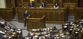 Верховная Рада утвердила отказ Украины от внеблокового статуса
