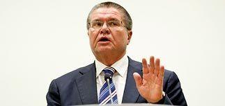 Глава Минэконома рассказал, как власти РФ исправят ситуацию на валютном рынке
