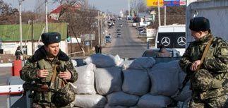 Минобороны Украины поведало, откуда исходит военная угроза