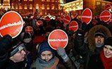Новый год за решеткой:  участникам схода за братьев Навальных дали 15 суток