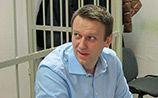 """Суд над Навальными перенесли с 15 января на завтра: """"Приговор  уже  изготовлен"""""""