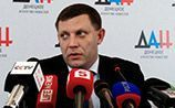 В деле о крушении Boeing над Донбассом объявился еще один свидетель