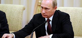 Путин объявил об усилении активности зарубежных спецслужб в России
