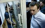 Роскомнадзор внес запись в блоге Навального о переносе приговора в черный список