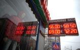 Кудрин и Греф значительно разошлись в прогнозах курса рубля